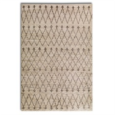 Omar Rug - Beige Hand Knotted Rug Swatch
